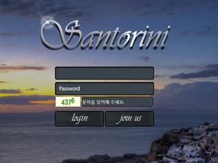 산토리니 먹튀 san-bt.com 먹튀 검증