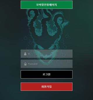 영혼벳 먹튀 soul-2k17.com 먹튀 검증