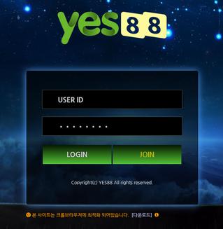 예스88 먹튀검증글 필독요망