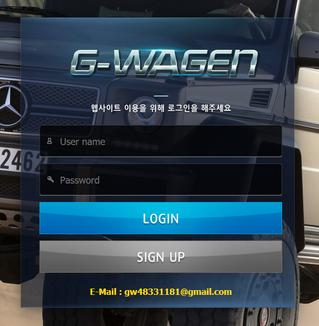 지바겐 먹튀 g-w77.com 먹튀 검증