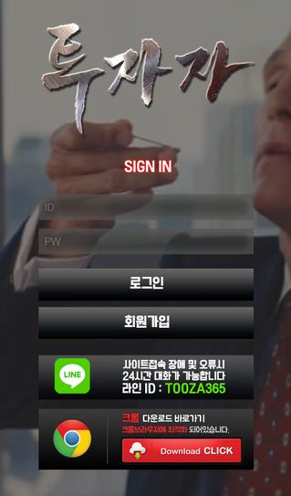 투자자 먹튀 ggg-ggg.com 먹튀 검증