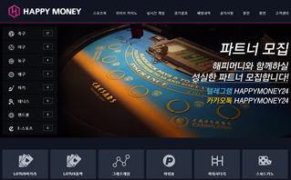 해피머니 먹튀 money-777.com 먹튀 검증