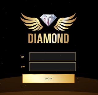 다이아몬드 먹튀 kv5757.com 먹튀 검증