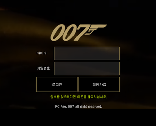 007 먹튀 se-cnn.com 먹튀 검증