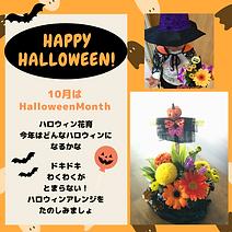 Happy Halloween!.png