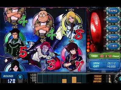 야마토 게임 화면.jpg