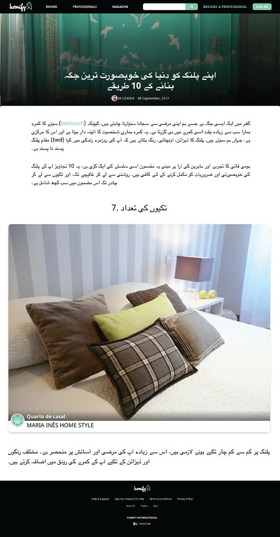press_HomifyPaquistão_Site.png