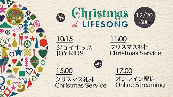 Christmas Service 2020.jpg