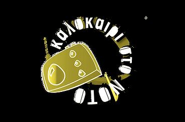 Logo_Ksn2014_2.png