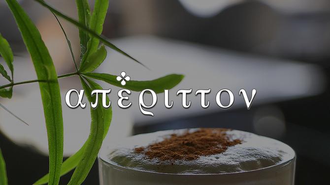 Νέα Social Media για το Aperitton Cafe !