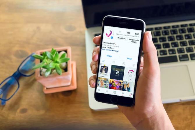 Τα Instagram Stories πλέον θα εμφανίζονται και στο Facebook !