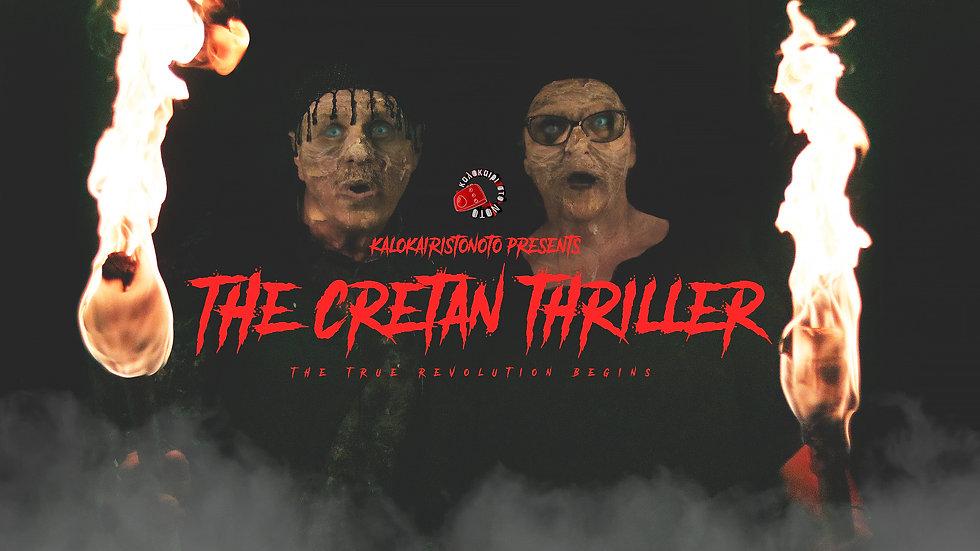 The Cretan Thriller.jpg