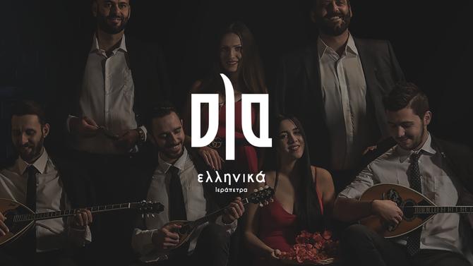 Η νέα social ταυτότητα του OLA Ελληνικά στην Ιεράπετρα !