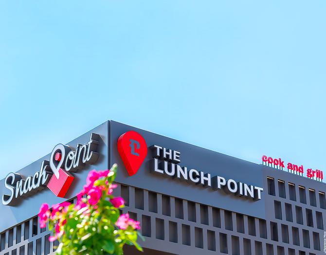 Lunch Point - Στην καρδιά της βιομηχανικής περιοχής Ηρακλείου !