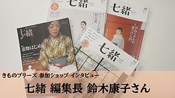 サムネのコピー.jpg