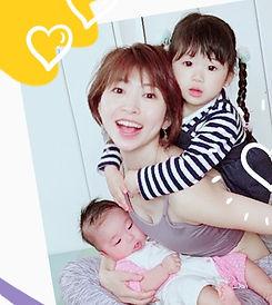 子供とできる筋トレ エミリママ ちゃんねるのart_edited.jpg
