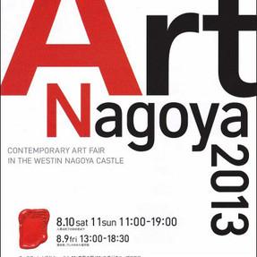 Art Nagoya 2013
