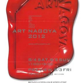Art Nagoya 2012