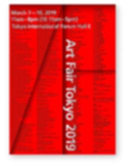 aft2019_poster_slide-ce890b0fce2decca052