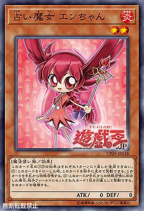 Fortune Fairy En