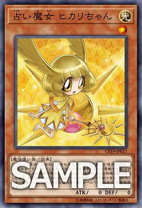 Fortune Fairy Hikari