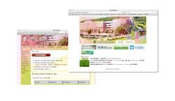 University website graphic design