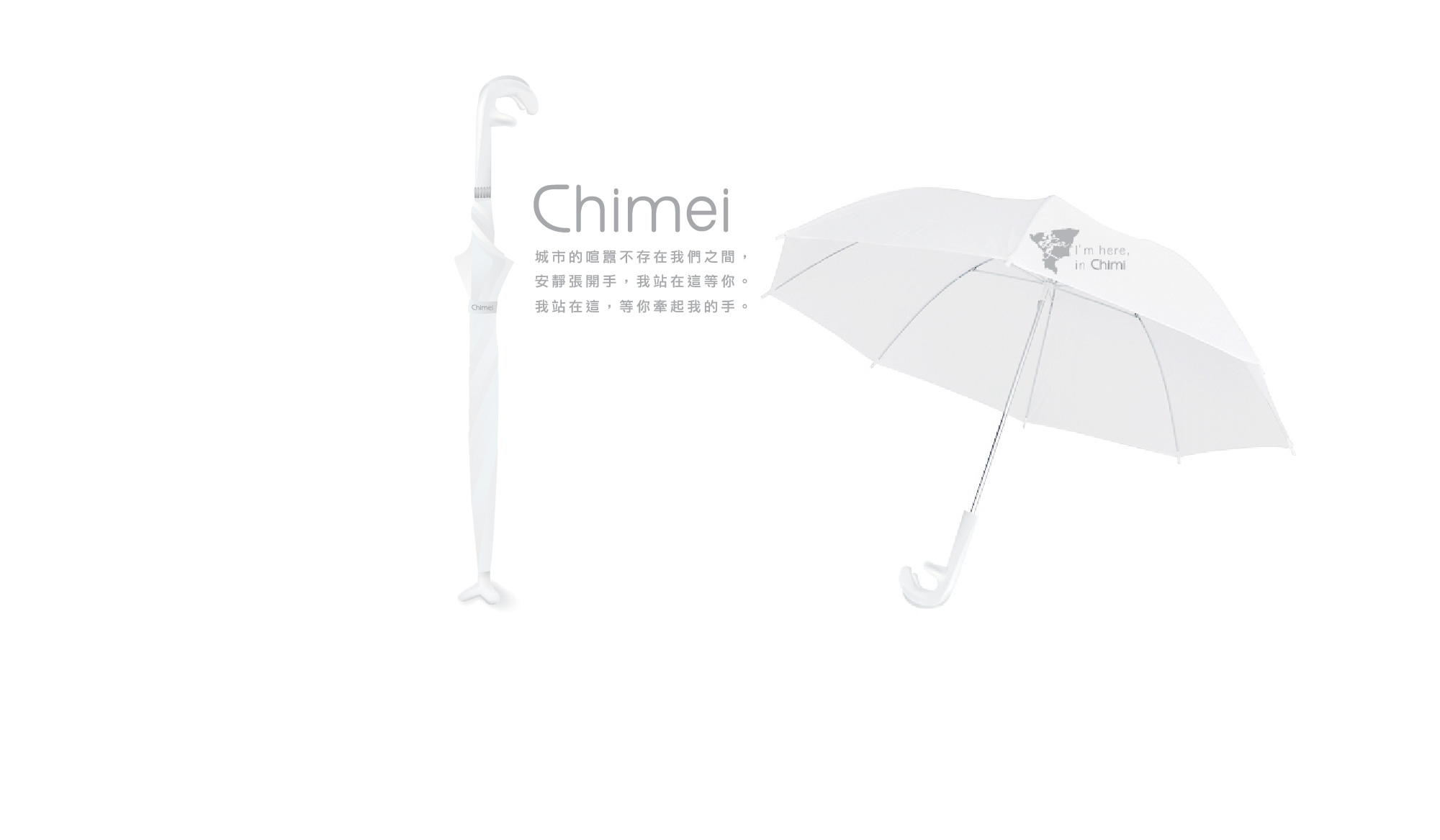 Chimei Product Design- A