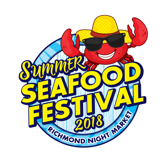 Seafood Logo.png