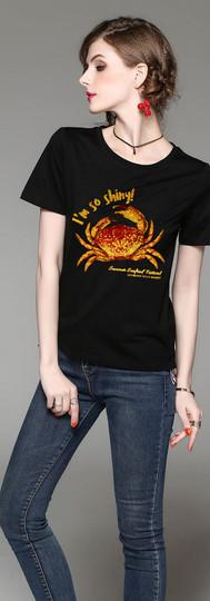 T-Shirt_Mock up_So Shiny 2.jpg
