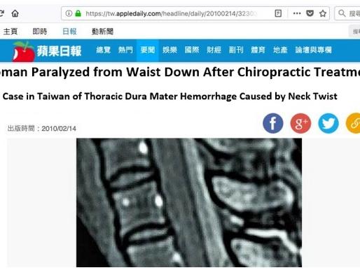 Get to Know Chiropractic Medicine