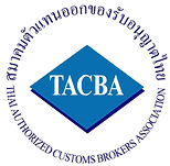 TACBA%20Logo_edited.png
