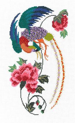 Jin Niao (Golden Bird)