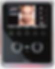 Dispositivos biométricos marca Suprema para la incorporación de marcajes hacia nómina