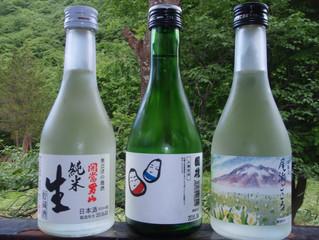 南会津町の地酒のみくらべセット