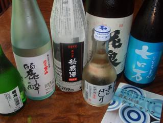 南会津の人気地酒をどうぞ