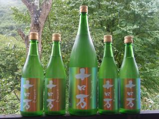地酒 花泉酒造の十ロ万(とろまん)