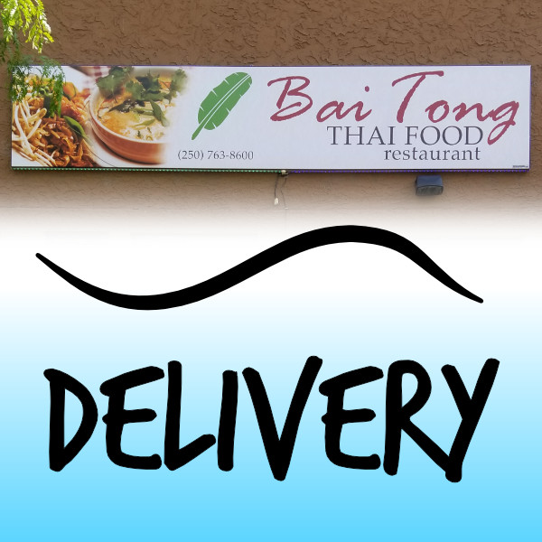 Bai Tong - Delivery