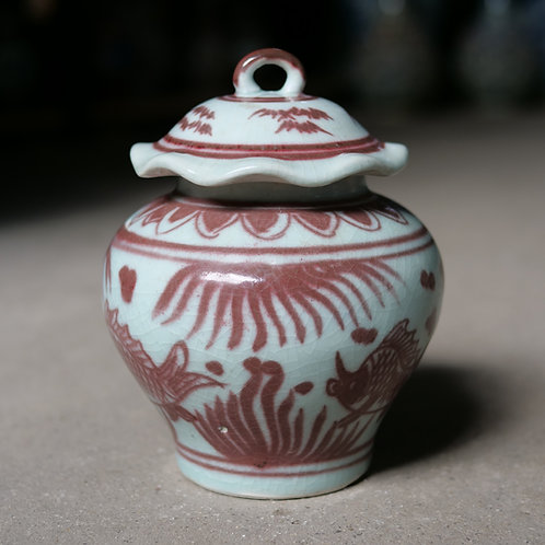 Red and White Series - Small Jar with Lid