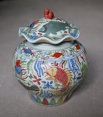Multicoloured Fish Jar with Lid