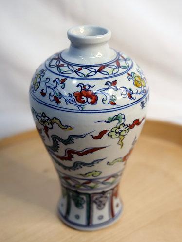 Multi-coloured Chinese Vase (Design 3)
