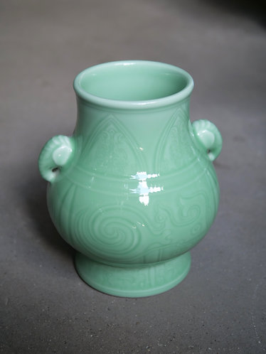 Celadon Vase with Elephant Head Handles