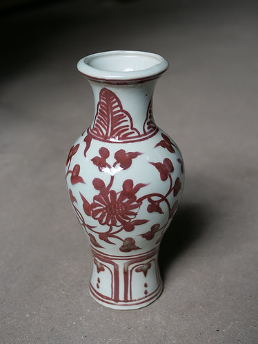 Red and White Series - Small Vase
