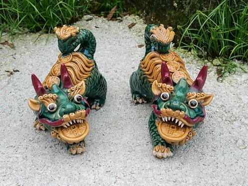 Big Good Fortune Qilin (Pair)