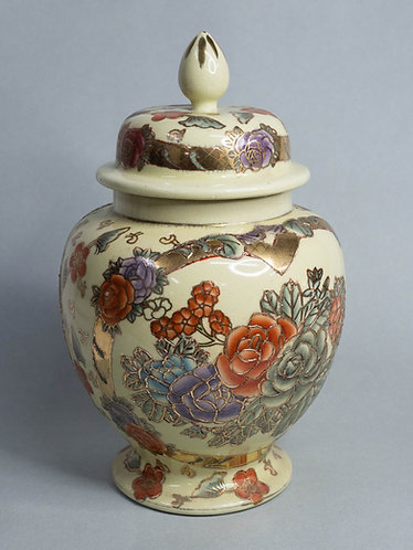 Yellow Floral Jar with Lid