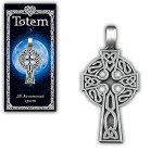 Амулет « Кельтский крест»