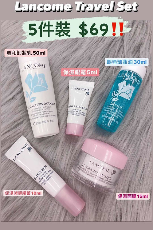 Lancome Sample Set/蘭蔻小樣套裝