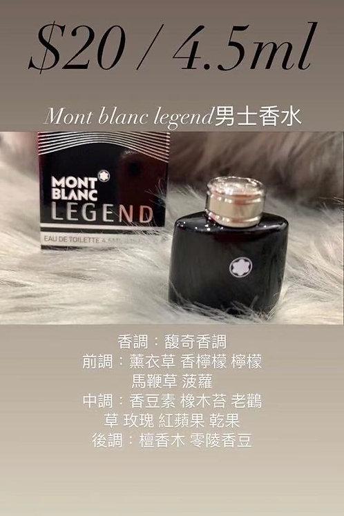 Mont Blanc legend 4.5ml男士香水