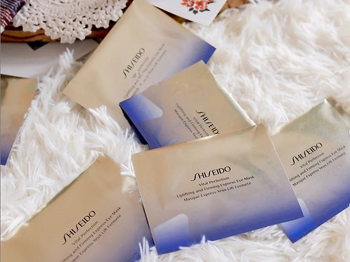 🆕🆕🆕Shiseido Vital Perfection Uplifting and Firming Express Eye Mask 賦活瞬效提拉眼膜✨