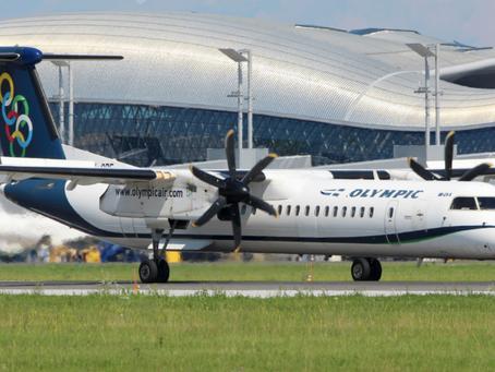 Aegean Airlines to suspend Zagreb service