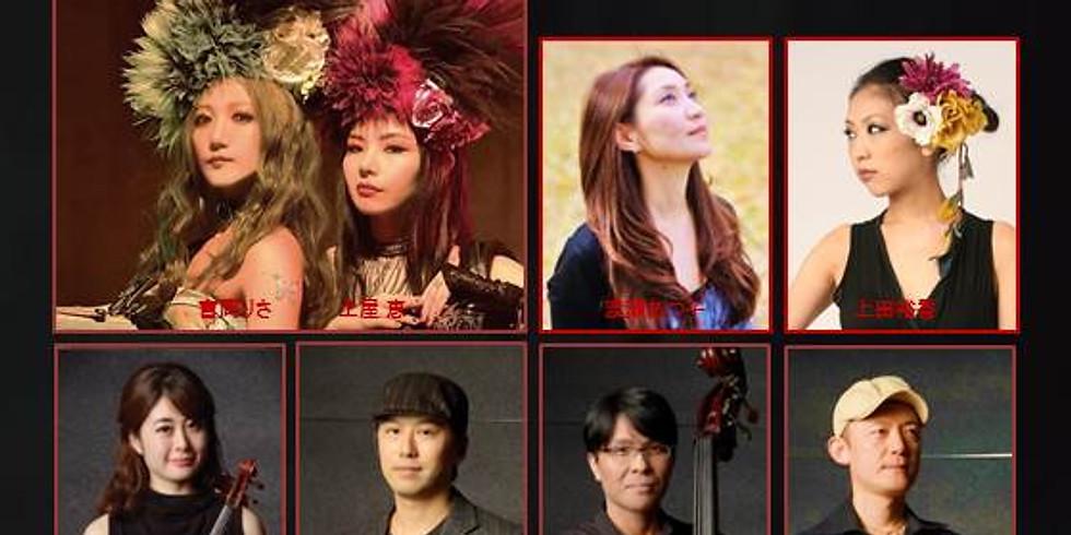鈴木史門Trio & 巡 〜MeguRee〜